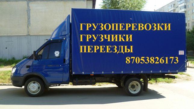 Перевозки Груза ,услуги,газель ,грузоперевозки,грузчики,перезды,