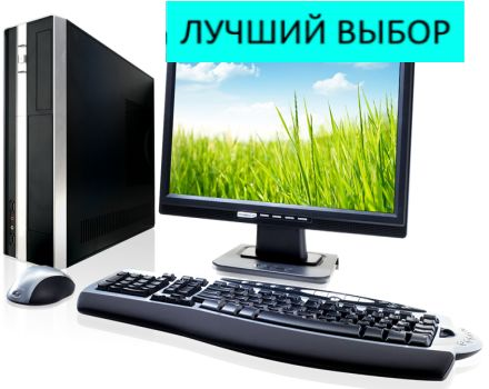 Программист Опыт 15лет Программы. Ремонт компьютеров и ноутбуков.