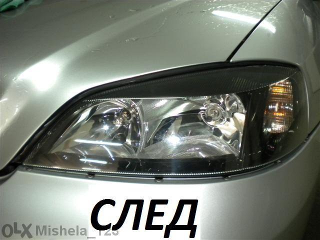 Пастиране на автомобили гр. София - image 1