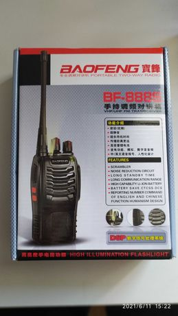 Рация Baofeng BF888S в комплекте 2 радиостанции.