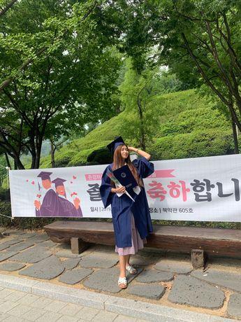 Эффективный Корейский язык