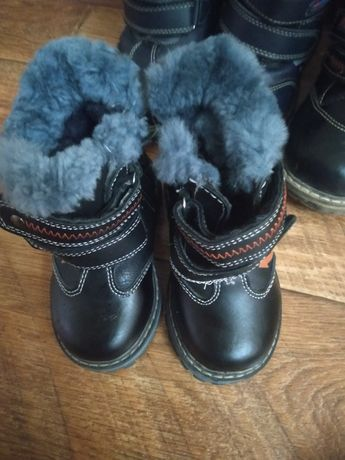 Сапоги зима для детей