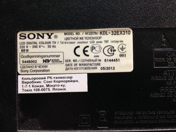 Телевизор SONY KDL 32 EX 310 за части