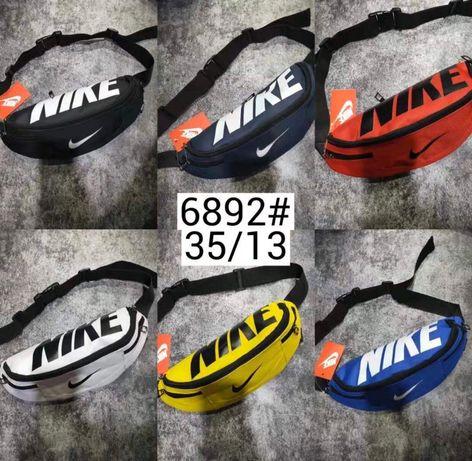 Паласка за кръст Nike
