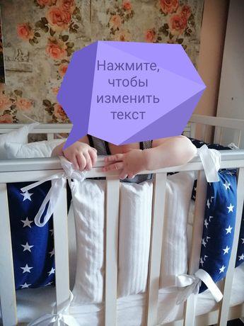 Белая кровать с матрасом и бортиками.