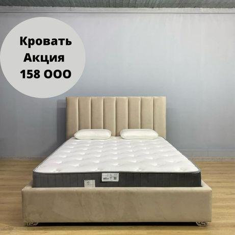 Кровать Акция со склада Спальный
