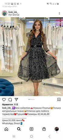 продам платье 44 размера.