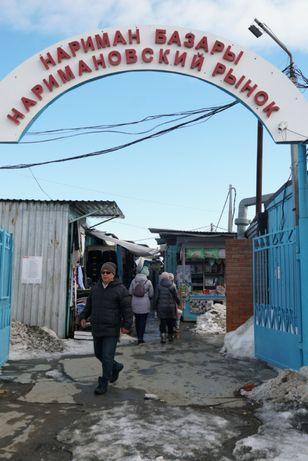 Продам бутик Наримановский рынок