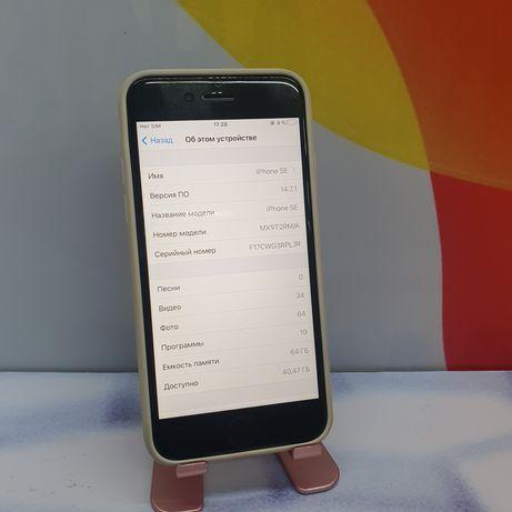 Iphone se 64GB/ в хорошем состоянии/Магазин Макс