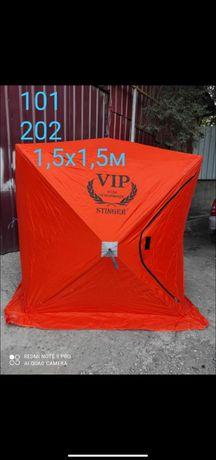 Палатка куб новая