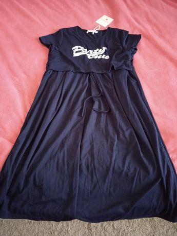 Продам платье для беременных и кормящих
