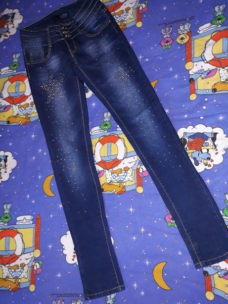 Blugi / jeans dama
