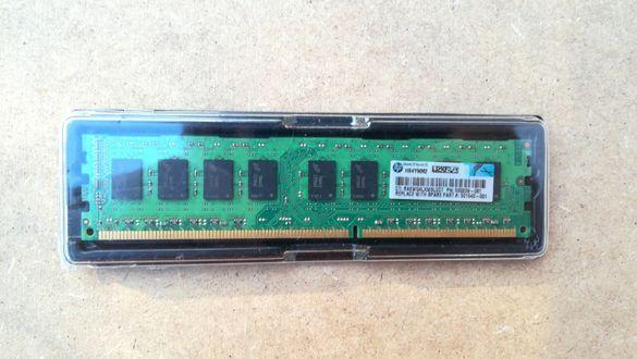 Сървърна РАМ памет / Server RAM Memory