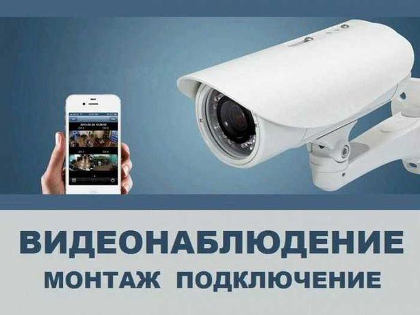 Установка и настройка видеонаблюдения Усть-Каменогорск