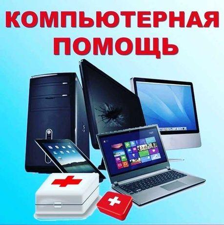 Windows 10. Windows 7. Сброс пароля. Установка.