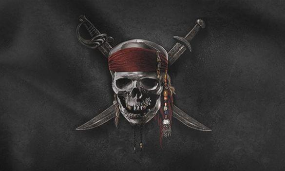 Пиратско знаме, подходящо за лодка, къща, различни размери, флаг
