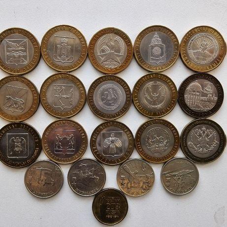 Памятные монеты 10 руб 2 руб ММД СПМД Россия
