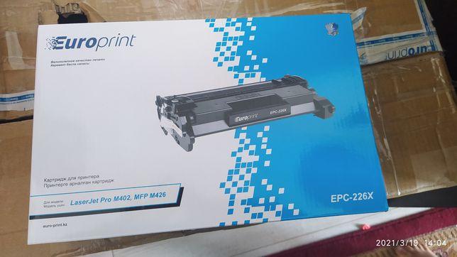 Продам картридж EPC226X