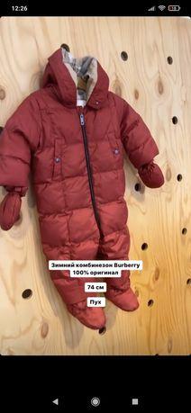 Продам детский зимний комбинезон Burberry