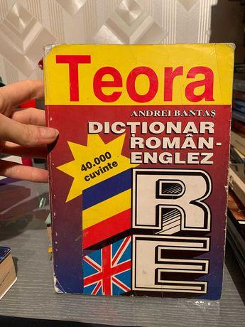 Dictionar Roman Englez Editura Teora