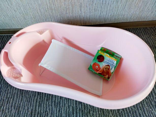 Ванночка Горка Круг для купания ребенка