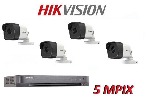 Комплект за видеонаблюдение с 4 камери четирибридни HIKVISION +