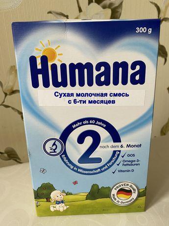 Продам смесь Humana 2