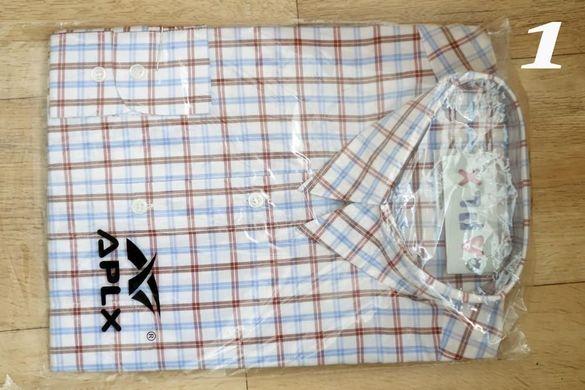 Мъжки ризи с дълги ръкави - нови