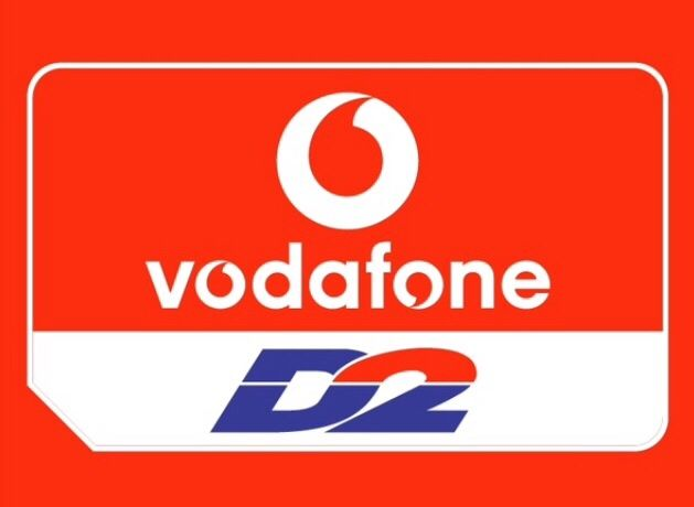 Decodare Vodafone D2 Germania
