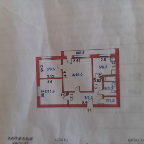 Продам 3х комнатную квартиру в 4 мкр,35 дом,высотка, кирпичный дом.