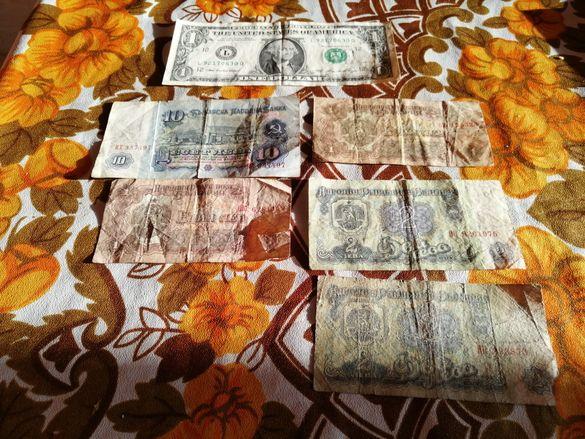 Стари банкноти - 30лв.