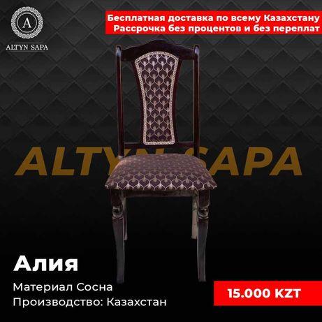 """Стулья """"АЛИЯ"""" Казахстанского производство прямо со склада"""