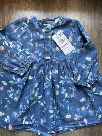Нова рокличка Mango