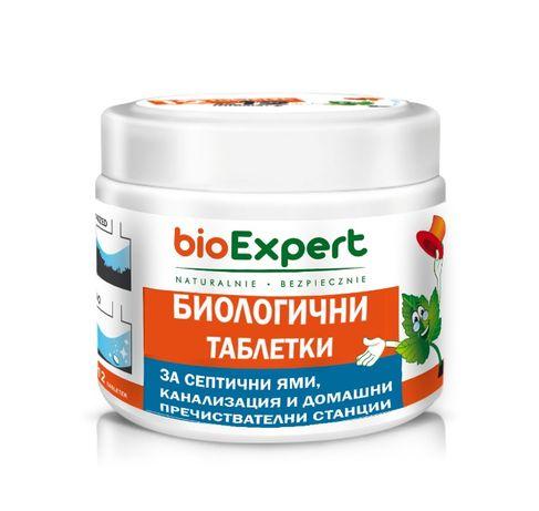 Биологични таблетки за септични ями, канализации и мазнини
