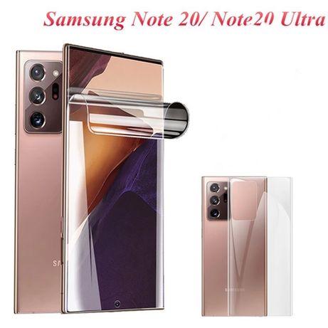 Samsung NOTE 20 NOTE 20 Ultra Folie Silicon Curbata Fata Spate