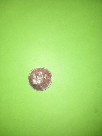 Vând monedă foarte veche