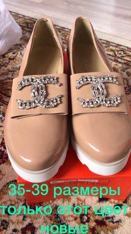 Ботинки балетки