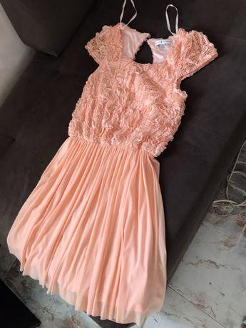 Официална къса рокля