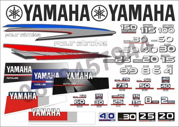Ямаха Yamaha извънбордови двигател лодка яхта джет атв надписи