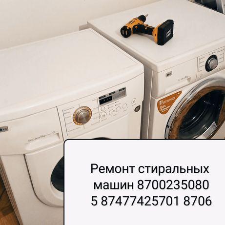 Ремонт стиральный машина гарантия качество