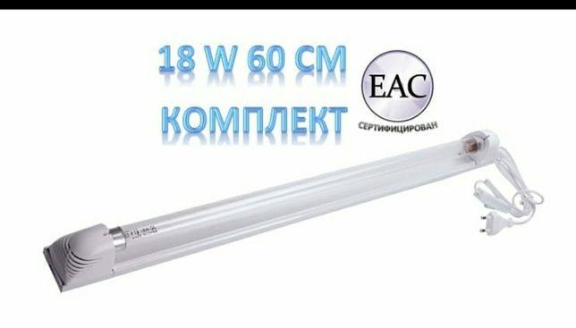 Кварцевая ультрафиолетовая бактерицидная лампа / облучатель 18 Ватт