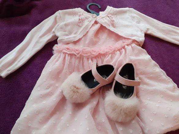 Детска рокля и обувки