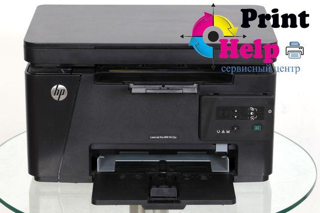 Разбор-принтер-мфу-HP-1132-НР 125-СANON 3010-запчасти-форматер