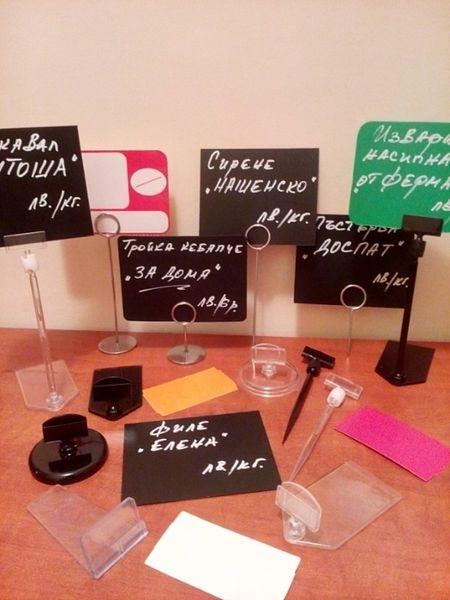 Етикеция за витрини гр. Варна - image 1