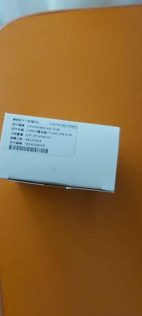Lentila optica  cd KSS 212A