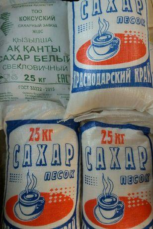 Сахар 25 и 50кг доставка на дом