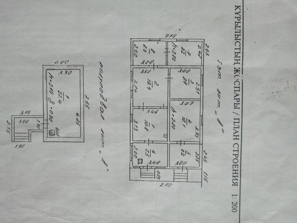 Продам Дом турксибский район