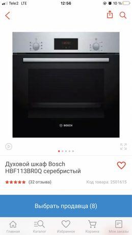 Продам печь (встраиваемая) BOsch