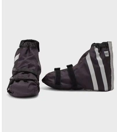 Водоустойчиви вело калъфи за обувки  Mec