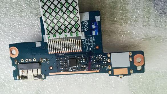 Лаптоп Lenovo G50-30 - на части